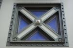 Battery Maritime Building Texture