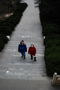 Ann and John in Nanjing