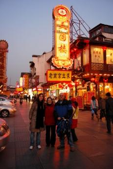 Ann, John and Melissa in Nanjing
